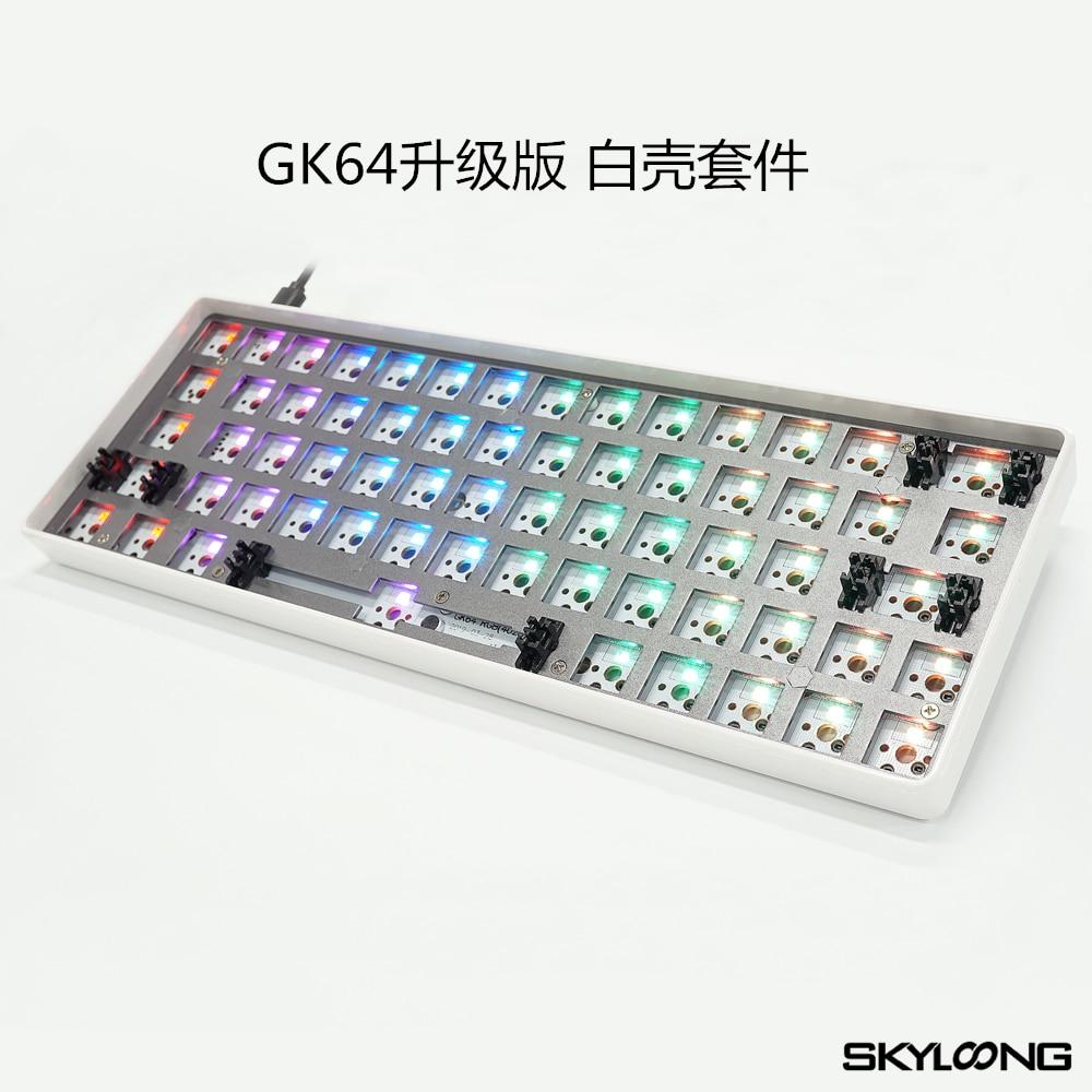 GK64白壳