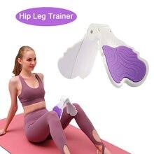 Leg and Hip Trainer Pelvic Floor Muscle Training Inner Thigh Buttocks Exerciser Home Gym Fitness Equipment