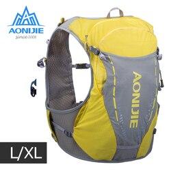 LXL Größe AONIJIE C9103 Ultra Weste 10L Trink Rucksack Pack Tasche Freies Wasser Blase Glaskolben Trail Running Marathon Rennen Wandern