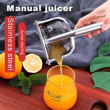 Портативная соковыжималка для фруктов Ручной пресс лимона апельсина
