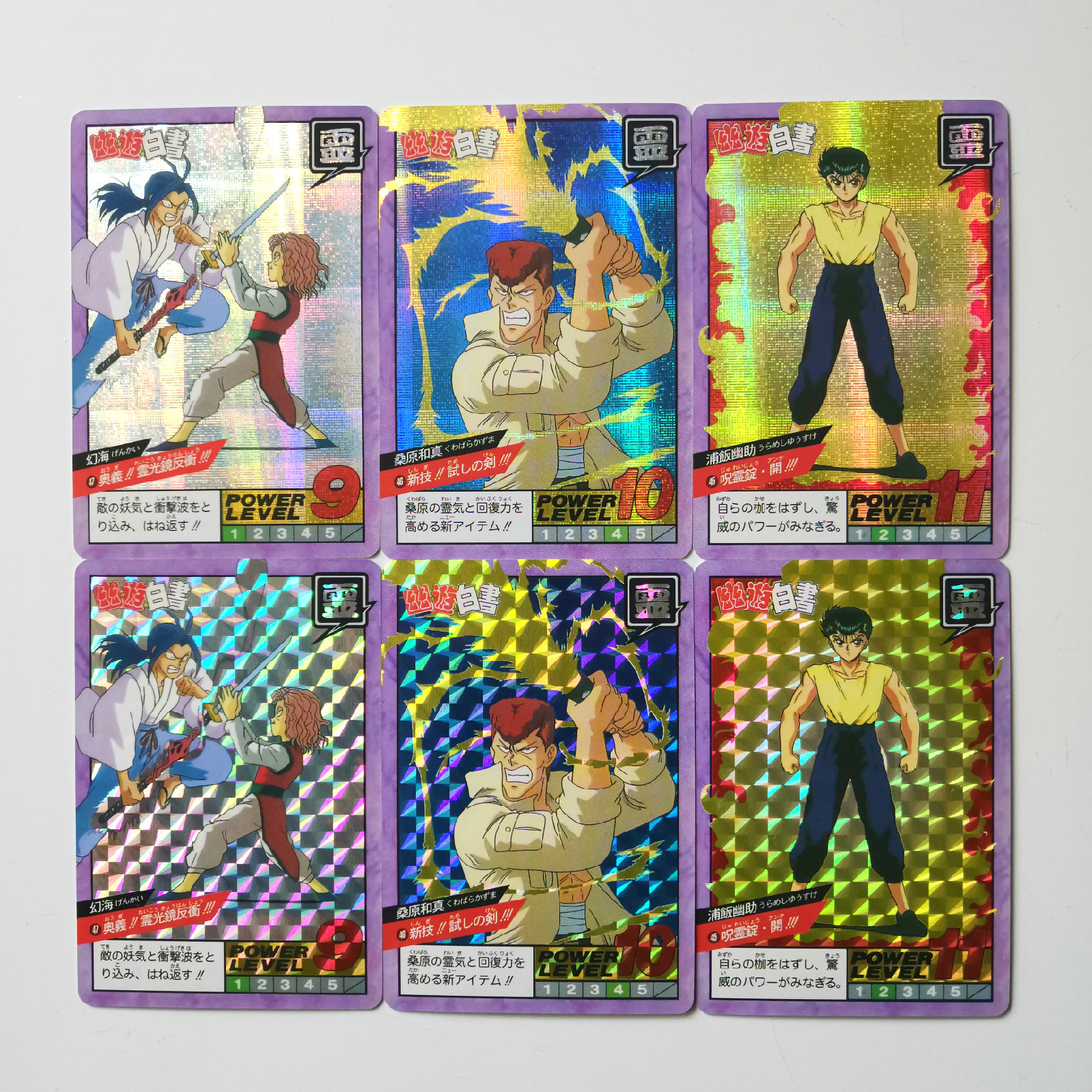 53pcs/set YuYu Hakusho Third Bomb Toys Hobbies Hobby Collectibles Game Collection Anime Cards
