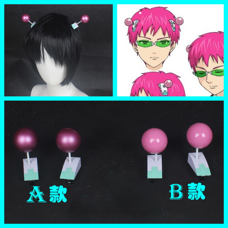 Horquilla de Anime de Saiki kuni No Ψ-nan Saiki kuni, la desastrosa VIDA DE Saiki K Clip LATERAL accesorio de vestuario Cosplay sombrero tocado