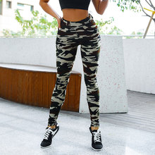 Camouflage Sportswear Leggings Female Sexy Hip Waist belt Fitness Leggings Elastic force Seamless Tight Waist  Black Leggings