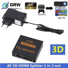 Grwibeou HDMI Splitter Full HD 1080p 4K Splitter Switch Switcher 1X2 amplificatore Split doppio Display per DVD ForPS3 HDTV 1 in 2 Out