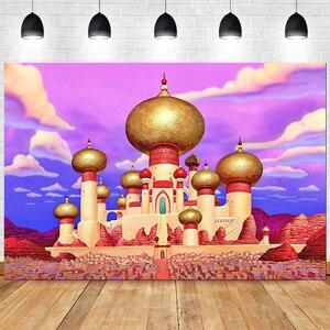Image 2 - אלדין יסמין תמונה רקע וילון זהב מסגד שמח מסיבת יום הולדת נסיכת Vaiana קישוט צילום רקע באנר