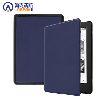 Case for Tolino page 2 eReaders 2019 PU Leather cover case for Tolino page 2 2019 6 inch slim protective shell sleepover pu case for tolino page 2 2019 slim cover for tolino page 2 6 inch protective case