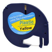 1 pces compactos para a montagem de dymo letratag 91202 91222 91332 59423 preto sem amarelo 12mm * 4m (1/2