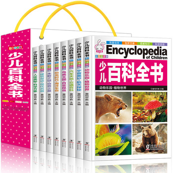 8pcs/set Children students Encyclopedia book Dinosaur popular science books Chinese Pinyin reading for kids age 6-12 - discount item  31% OFF Books
