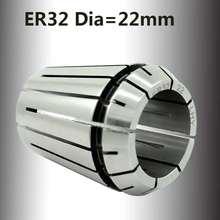 1 шт er 32 er32 большой 22 мм пружинный цанговый инструмент