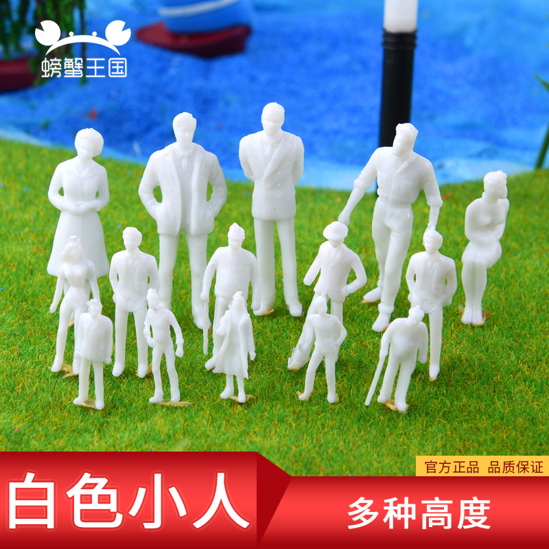 100pcs/lot 1:50 1:<font><b>75</b></font> 1:100 1:150 1:<font><b>300</b></font> scale model people white plastic unpainted figure for Architecture train layout image