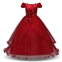 цена на Girls Dress 60% Polyester Princess Dress Word shoulder Children Ball Gown Girls Clothes Flower Dress For Girls 5-9 Years Old