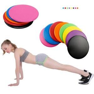 2PCS Sport Gliding Discs Use On Hardwood Floors Or Carpet Sliders Dual Sided Use On Carpet Or Hardwood Floors Exercise Equipment