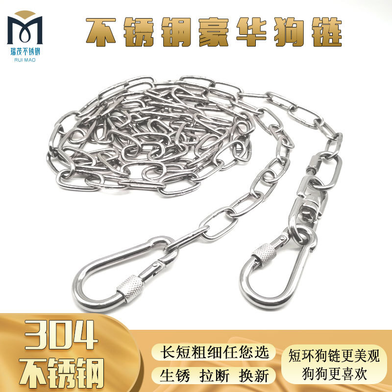 304 Small Dog Large Stainless Steel Dog Medium Chain Dogs Iron Chain Dog Unscalable Suppository Dog For Hand Holding Rope