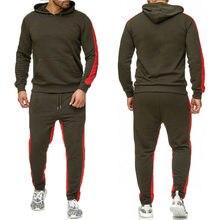 BRANGDY Blue Hoodie Men's Sportswear Spring and Autumn Striped Sportswear Men's Women's Suit Hooded + Pants 2PCS