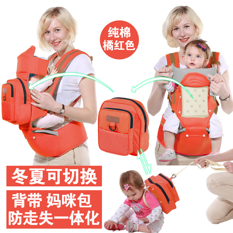 Baby carrier multi-function one-shoulder waist pocket treasure-style lumbar bench front hug-style waist child