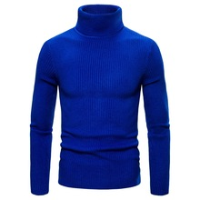Men's High Neck Knit Sweater Solid Color Slim Multicolor High Quality Cotton Thicken Warm Winter Fashion Knit Pullover