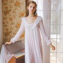 Sexy Sleepwear Female Summer Autumn Nightdress Campus Sweet Skirt Loose Long Sleeve Princess Lace GZ41