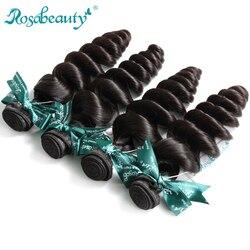 Rosbeleza onda solta cabelo brasileiro tecer pacotes 3 4 pacotes preto remy extensão do cabelo humano 8- 28 30 Polegada duplo desenhado
