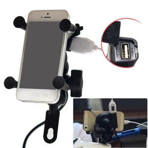 Image 3 - Besegad motocykl uchwyt telefonu komórkowego wspornik obsady z ładowarką USB 360 stopni obrót dla Moto etui 3.5 6 cal GPS bracker