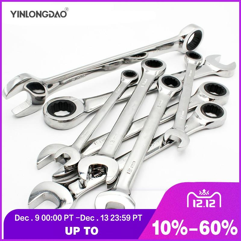 Ratchet Combination Metric Wrench Set Fine Tooth Gear Ring Torque And Socket Wrench Set Nut Tools For Repair A Set Of Wrench