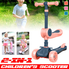 3 Wheel Children's Scooter With Flashing Wheels & Music Adjustable Height Balance Shock-absorbin Scooter For Kids Gift