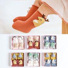 2 пар/кор Детские носки для маленьких мальчиков и девочек трикотажные