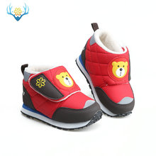 kids shoes warm boots children short boot spring autumn winter new style fur little lovely child pink black red color free