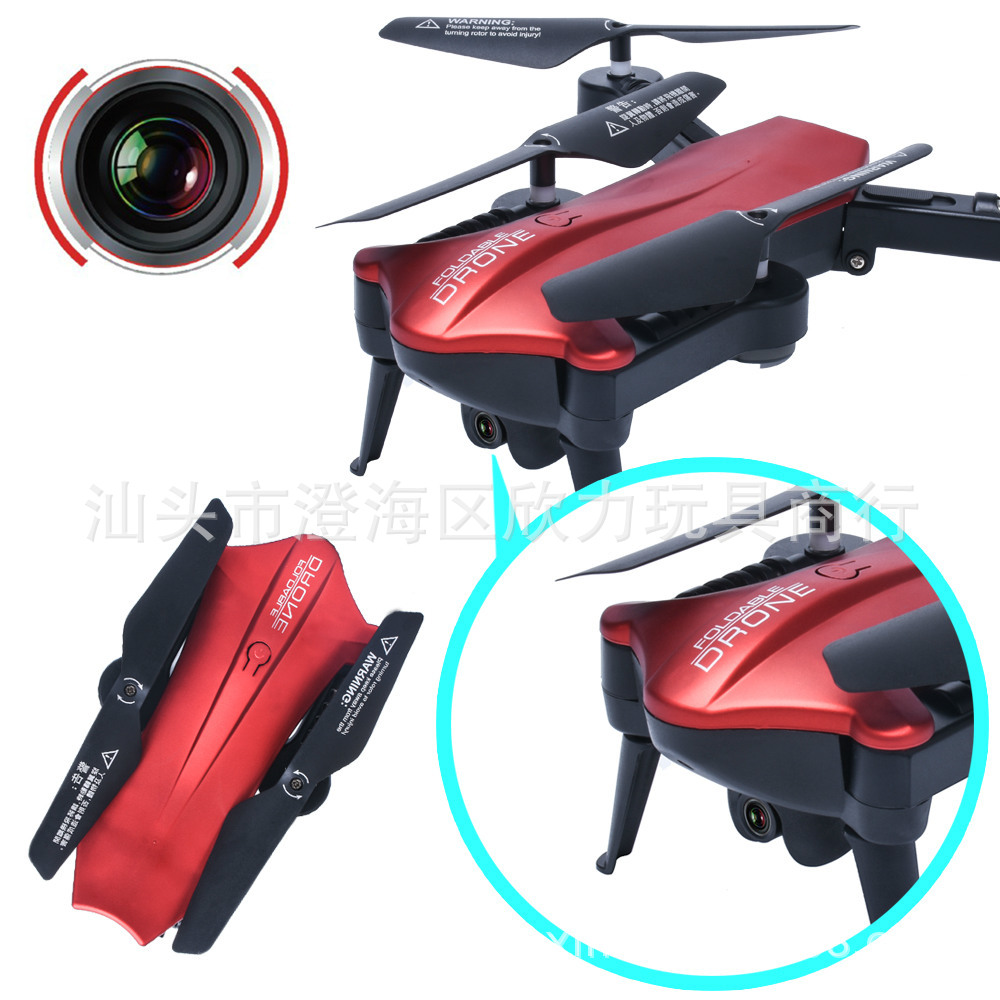 6060wifi Set High Folding Remote-control Drone Image Real Back Pass Remote-controlled Unmanned Vehicle Telecontrolled Toy Aircra