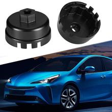 цена на 64.5 mm Aluminum Alloy Oil Filter Cap Wrench Cup Socket Remover Tool For Corolla Sequoia 14 Flute For  Toyota