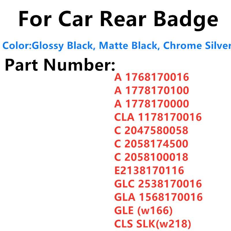 Автомобильная наклейка с эмблемой средней длины для багажника A C E CLA GLC класс 3 значок звезда с оригинальной дугой W117 W176 W204 W205 W213 W253 значок с л...