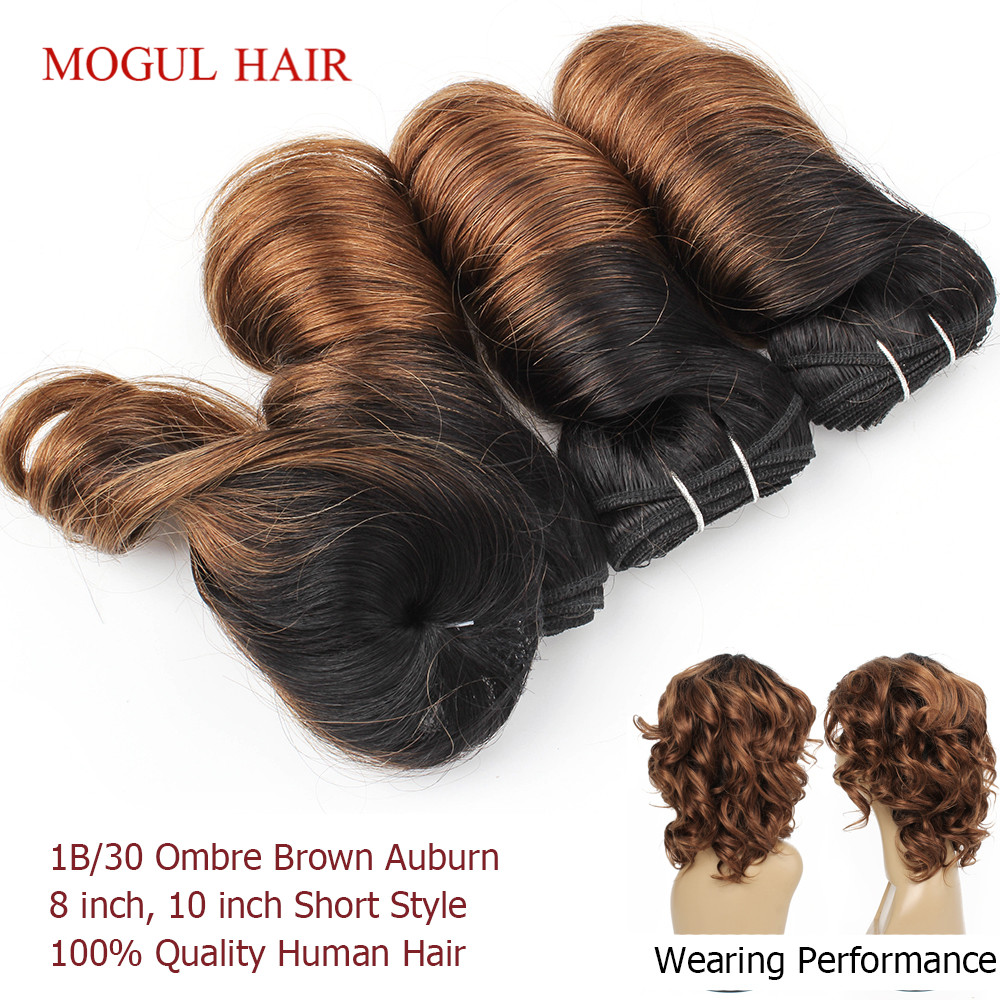 MOGUL HAIR Ombre Honey Blonde Romance Curl Short Style Ombre Remy Cheap Human Hair Natural Color 155g/set Brazilian Loose Wave