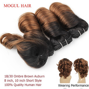 Image 2 - MOGUL HAIR Ombre Honey Blonde Romance Curl Short Style Ombre Remy Cheap Human Hair Natural Color 155g/set Brazilian Loose Wave
