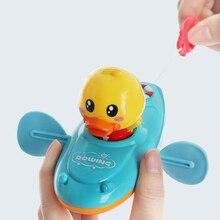 Cute Cartoon Animal Baby Bath Toys Pull Duck Classic Water Toys Infant Swim Wound-up Chain Clockwork Kids Beach Bathroom Toys