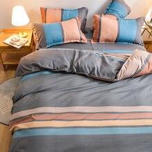 Постельное белье nordic комплект colorul постельное в полоску