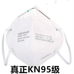 Anti-haze foam transmission disposable cycling men and women can wash dust mask pad