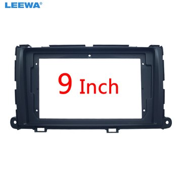 LEEWA Car Audio 9 Inch Big Screen Fascia Frame For Toyota Sienna 2011 2Din Stereo Dash Fitting Panel Frame Installation Kit image