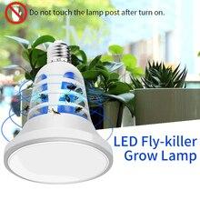 Mosquito Killer Lamp Grow Light LED 220V USB Plant Growth Anti Insect Trap Bulb E27 110V Bug Zapper Indoor Tent 5V