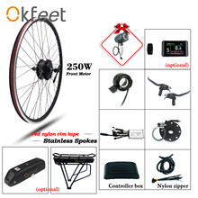 36V 250W Front Hub Motor Wheel Brushless Gear 20 26 28 Inch Light Electric Bike Bicycle Ebike Conversion Kit With Battery(China)