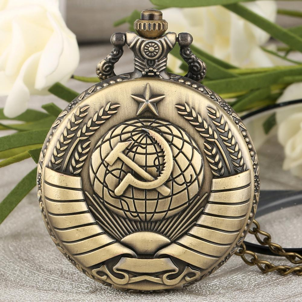 Vintage Bronze Quartz Pocket Watch Russia Soviet Sickle Hammer Necklace Relogio Ussr Soviet Union De Bolso Cccp