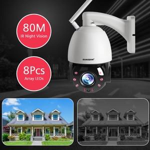 Image 4 - 1080P 5MP Wireless PTZ Speed Dome IP Camera WIFI CCTV Camera Outdoor 20X Optical Zoom Two Way Audio IR 80m Night Vision CamHi
