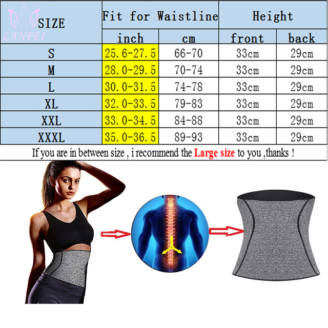 LANFEI Waist Trainer Body Shaper Slimming Belt Sauna Sweat Corset Women thermo Neoprene Tummy Control Cincher Strap Weight Loss 3