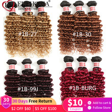 Deep Wave Human Hair 3 Bundles Pack 1/3/4 Pcs Brazilian Remy Ombre Brown Blonde 99J Color 100%Human Hair Weaving Bundles EUPHORI
