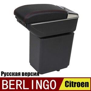 Подлокотники для Citroen Berlingo, подлокотник для peugeot Partner, коробка для хранения, Русская версия