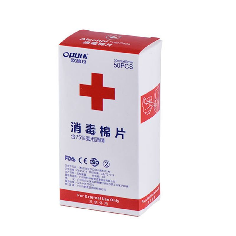 50Pcs Alcohol Prep Pads Antibacterial Sterilization Wounds Disinfection Wipes
