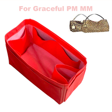 For Graceful MM GM Genuine Leather Tote Organizer Purse Insert Bag in Bag Cosmetic Diaper Handbag graceful pu leather and metal design tote bag for women