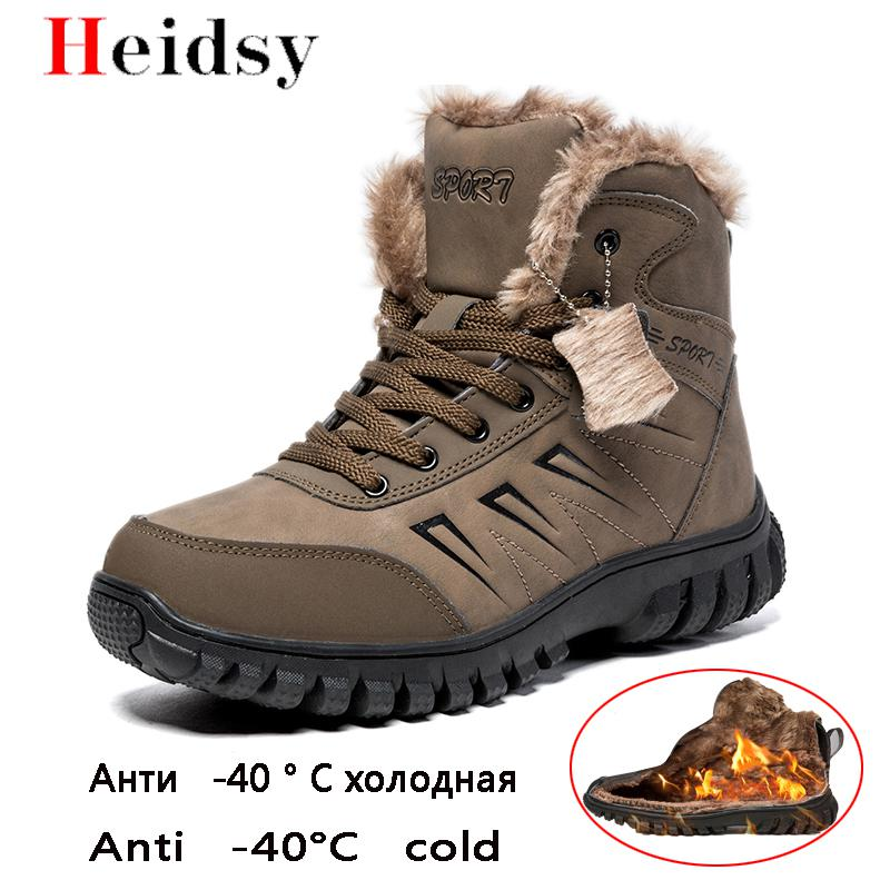 2019 New Men Boots Winter Outdoor Sneakers Mens Snow Boots Keep Warm Plush Boots Plush Men Ankle Boots Anti -40C Cotton Shoes