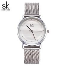 Shengke Marca Relojes De Moda reloj de Las Mujeres Vestido de Las Mujeres Relojes de Cuarzo Reloj Banda de Acero Inoxidable Relogio Feminino Nueva SK