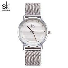 Shengke العلامة التجارية موضة ساعات المعصم الفولاذ المقاوم للصدأ للنساء الفرقة فستان نسائي ساعات نسائية كوارتز ساعة Relogio Feminino New SK