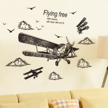 [shijuekongjian] Preliminary Sketch Airplane Wall Sticker Self-adhesive Home Decor for Living Room Kids Decoration