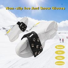 1 pair 5-Stud Snow Ice claw Climbing Essential Anti Slip Spikes Grips Crampon Cleats Shoes Cover for women men Boots Cover A1122(China)